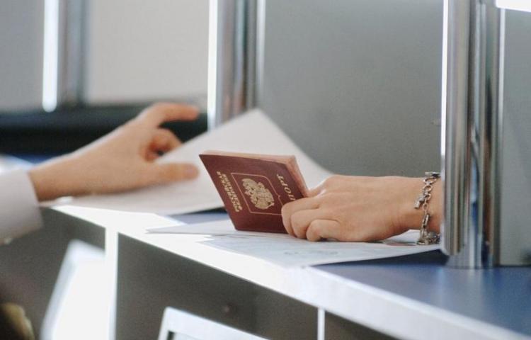 Как сделать временную регистрацию по месту пребывания